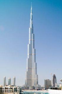 Աշխարհի ամենաբարձր աշտարակը